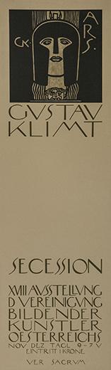 Gvstav Klimt Secession