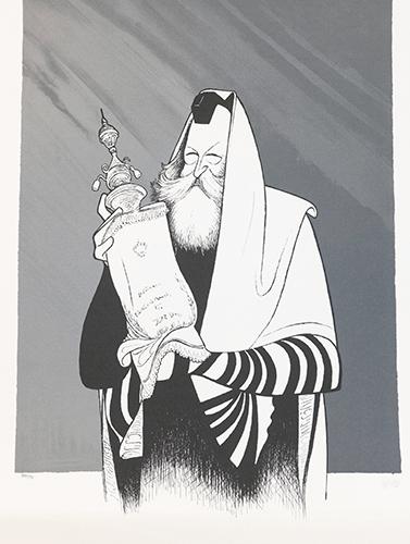 Rebbe Schneerson, 21x23, Gallery Retail: $2,000.00