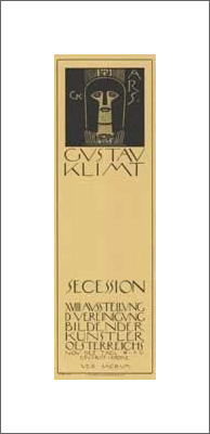 Gvstav Klimt Secession, Gallery Retail: $395.00